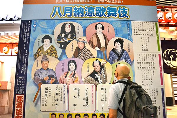 luna di miele economica in Giappone
