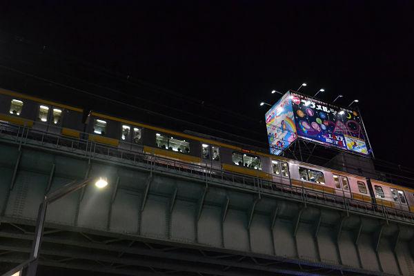 quartiere di Akihabara Tokyo