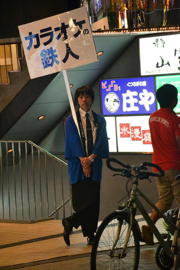 gente di Kagurazaka in Tokyo