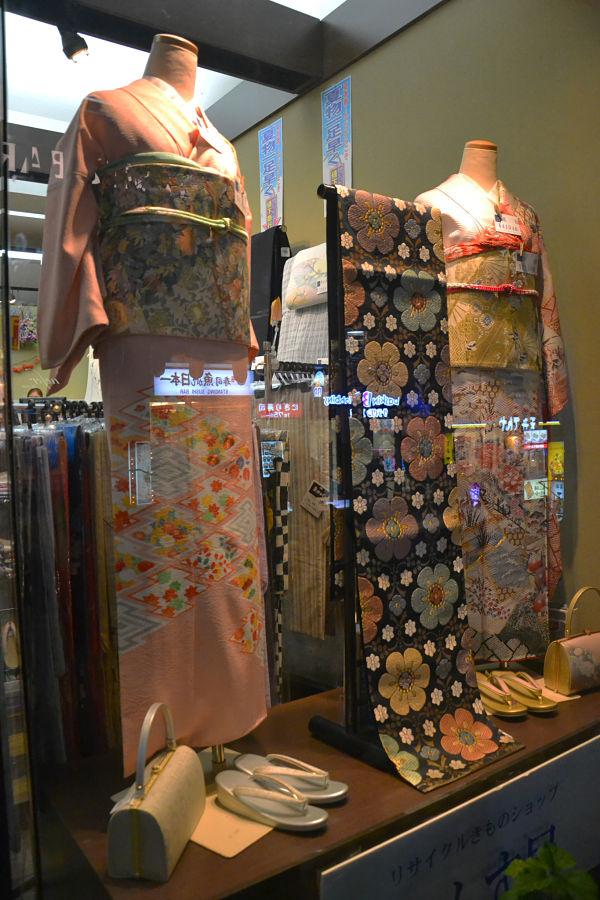 negozio di kimono a Kagurazaka in Tokyo