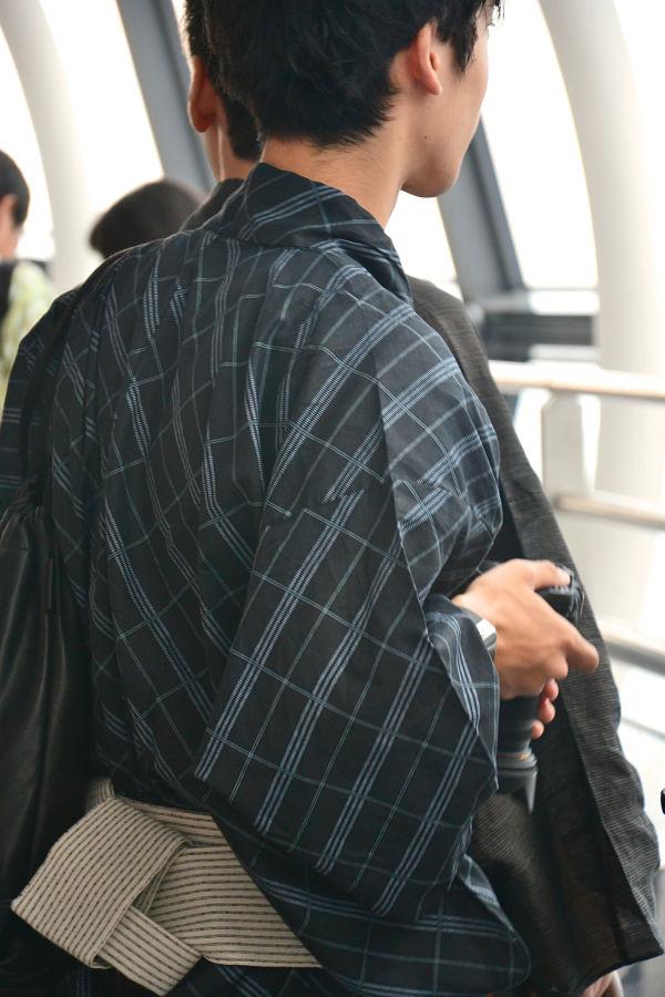 kimono maschile