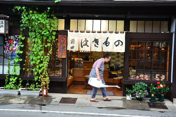 negozio a Takayama