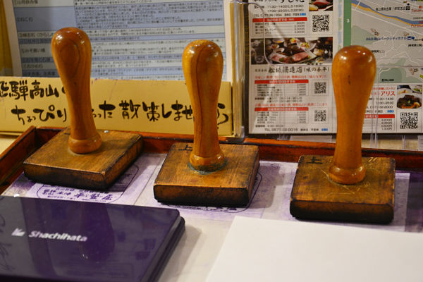 timbri ryokan Takayama