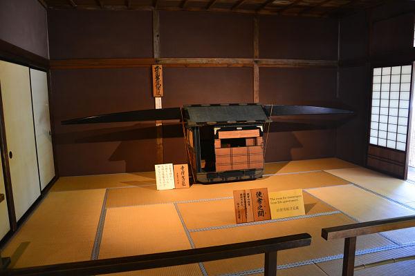 portantina in Takayama Jinya