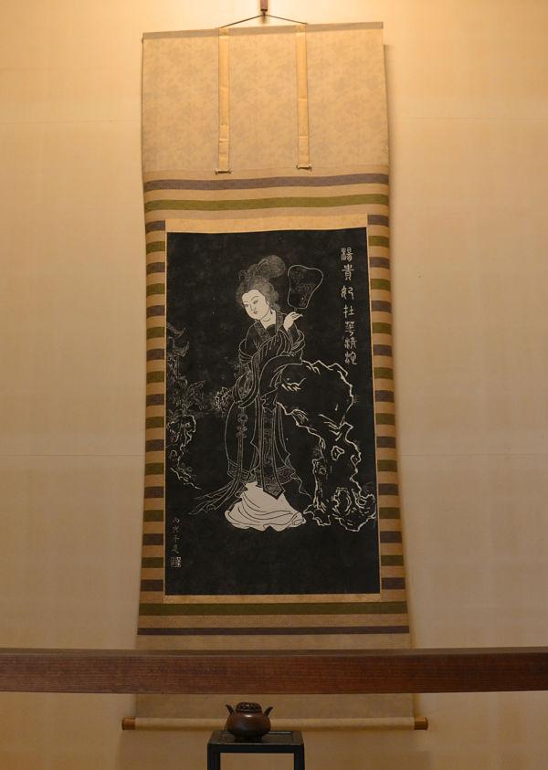 interni di Takayama Jinya