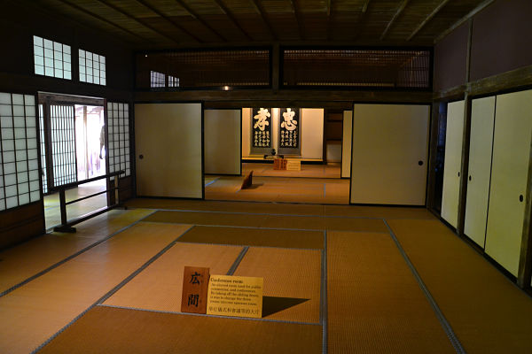 interno Takayama Jinya