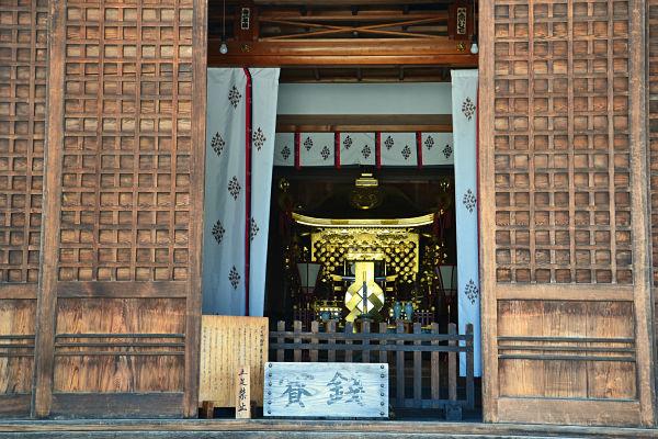 Tempio a Takayama