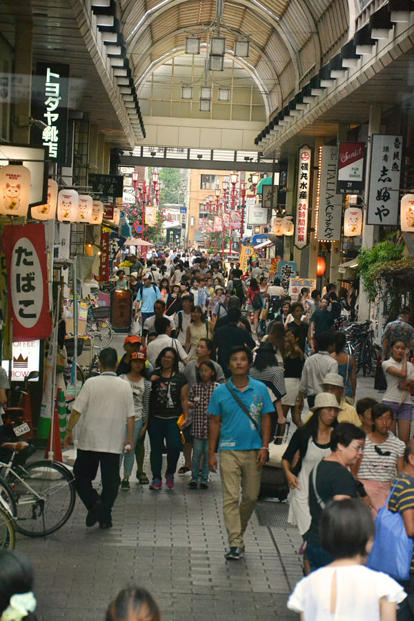 via Nakamise Tokyo