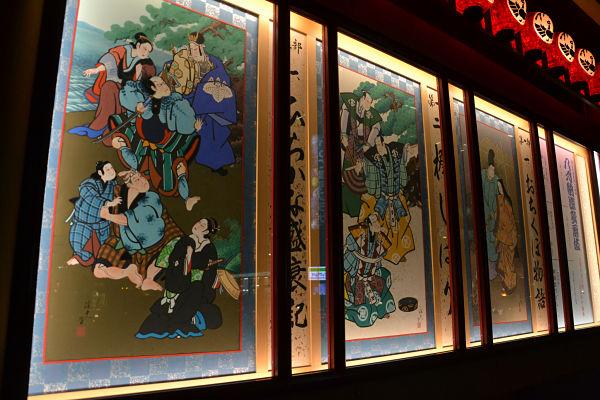 locandine teatro del kabuki