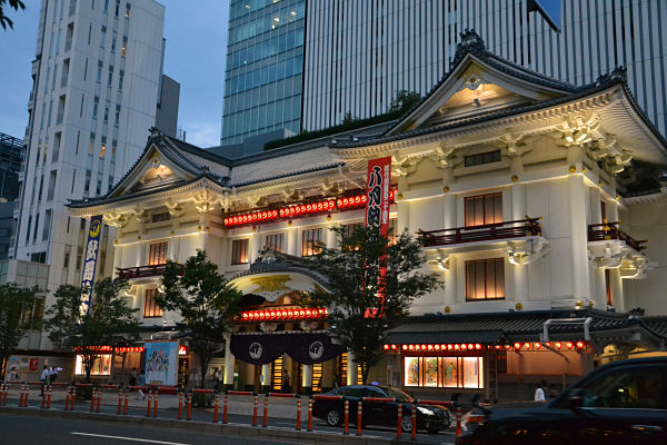 teatro del kabuki