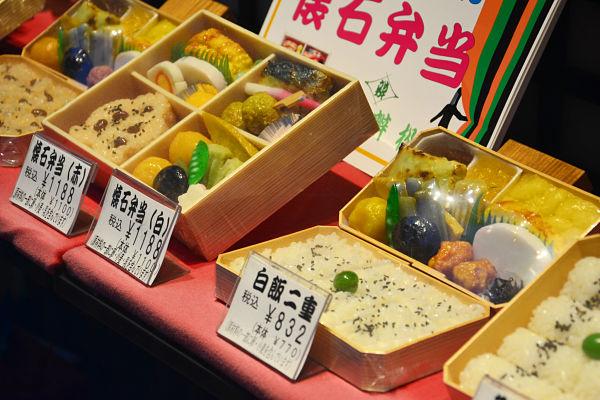menù giapponesi