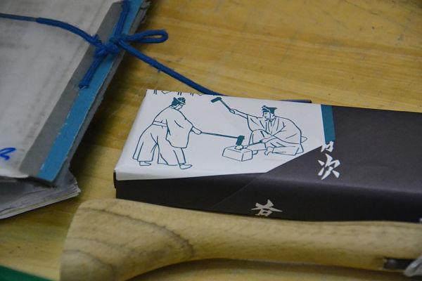 pacco regalo mercato del pesce Tsukiji a Tokyo