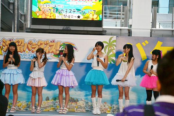 concerto idol a Tokyo