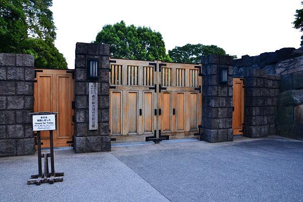 entrata ai Giardini di Hama-rikyu