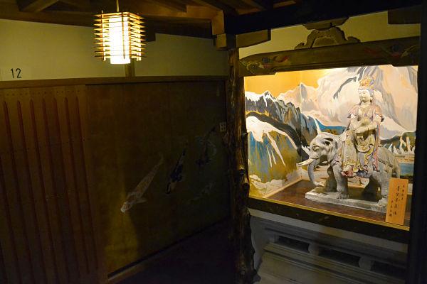 interno del Koyasan Fukuciin