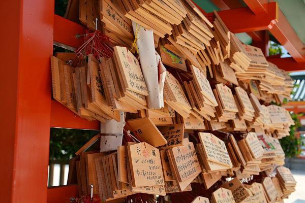santuario Heian Kyoto