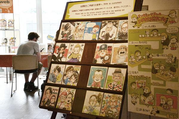 museo del manga di Kyoto