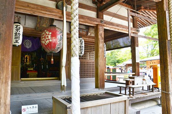 padiglione oro kyoto_opt