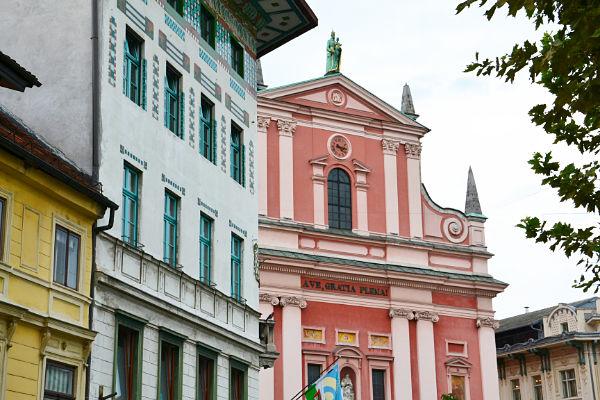 Cattedrale Francescana Dell'Annunciazione di Lubiana